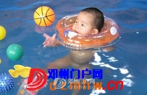 婴儿游泳之利与弊! - 邓州门户网|邓州网 - 200025zvnjnnvxxzfgrnff.jpg
