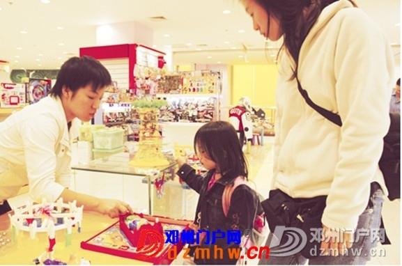 80后小孩长大了以后 - 邓州门户网 邓州网 - 554032502011082911422002.jpg