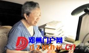 76岁老人用18个QQ帮助问题青少年! - 邓州门户网|邓州网 - 174846jfvdt1gqjapmhkkv.jpg