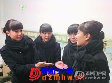关于幼儿痱子的一些知识 - 邓州门户网|邓州网 - 1650243xcuvika8ainffki.jpg