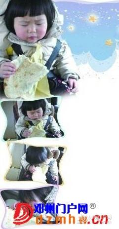 两岁瞌睡妹照片,太可爱了(图) - 邓州门户网|邓州网 - 090706qizg1nms8hhd66ww.jpg