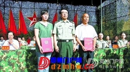 中央军委命名大会在都江堰隆重举行 - 邓州门户网|邓州网 - 6171216586846234.jpg