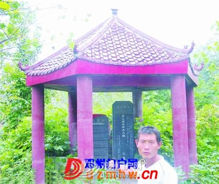 邓州发现关羽家谱 - 邓州门户网|邓州网 - W020080905287542816622.jpg