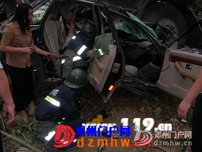 两车激烈相撞 消防员死亡线上救出3人 - 邓州门户网|邓州网 - 00110973be6f09cda6774a.jpg