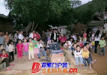 迎奥运 送电影— 邓州千场电影送农民 - 邓州门户网|邓州网 - 1.JPG