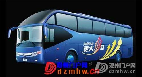 宇通半年销售客车超1.5万台 全年有望破3万 - 邓州门户网|邓州网 - 3514768256.jpg