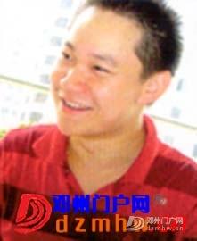 探秘依靠网络发家的80后千万富豪(组图) - 邓州门户网|邓州网 - 109045885.jpg
