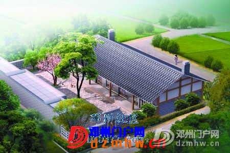 英雄家的新居设计好啦 - 邓州门户网|邓州网 - 20080923_a93b6bd8098bb2d1b3d7A3D72pcyKGsK.jpg