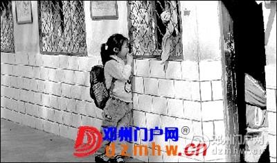 如此和谐社会------登封农民工女儿被清理出课堂 室外听课20天 - 邓州门户网|邓州网 - W020081014519340786938.jpg