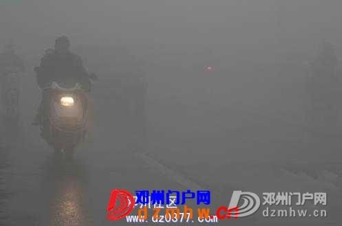 早晨大雾笼罩邓州市 - 邓州门户网 邓州网 - 20081217_b8d54532428365e31142r4fGt6A0C93I.jpg