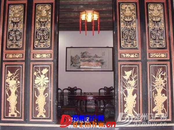 客家人 - 邓州门户网|邓州网 - 20081215_0e816e6cba6288acd154vdCheyUkXYo4.jpg