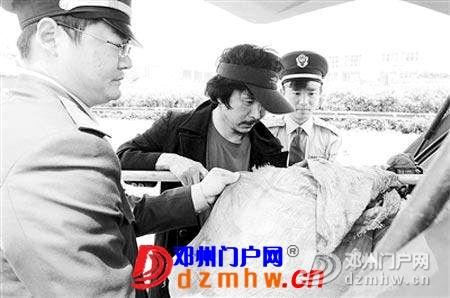 河南一男子从云南黑煤矿逃出 步行两年多昨回家 - 邓州门户网|邓州网 - 200904260732246e97a.jpg