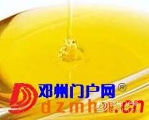 蜂蜜有哪些营养功效?如何吃蜂蜜更营养? - 邓州门户网|邓州网 - 114339sy2zi5srftamifiz.jpg