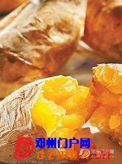 孕妇能吃红薯吗?怎么吃红薯知识学习! - 邓州门户网|邓州网 - 152156eui1yimb2m771mbb.jpg