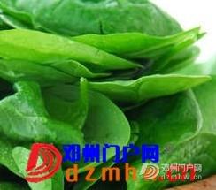 哪些蔬菜含有天然毒素? - 邓州门户网|邓州网 - 114142yarunyurqxqlnb2q.jpg