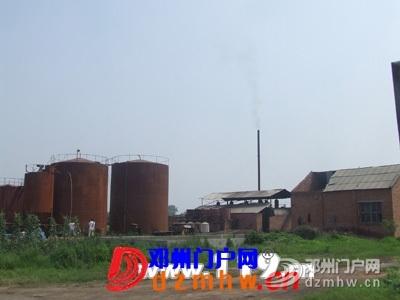 河南邓州消防部门依法取缔一家非法炼油点[图] - 邓州门户网|邓州网 - 001e907a55980ba2d8b50e.jpg