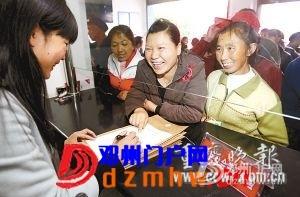养老保险关系转移办法出台 今后不得退保(图) - 邓州门户网 邓州网 - 20091230020133292254.jpg