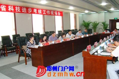 邓州再次荣获全国科技进步考核先进县(市) - 邓州门户网|邓州网 - 2009072601260678.jpg