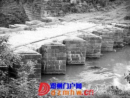 救救邓州的唐王桥 - 邓州门户网 邓州网 - 20060821085801232.jpg