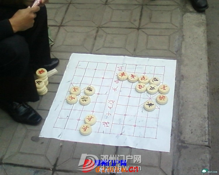 今天见个象棋残局,哪个高手来解答一下?? - 邓州门户网|邓州网 - 1004101137df88e8df93f63c5c.jpg