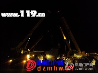 天然气槽车侧翻 河南邓州消防3小时紧急排险 - 邓州门户网|邓州网 - 001e907a55980de95dc802.jpg
