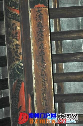 邓州市发现三百年前山陕会馆建筑群 - 邓州门户网|邓州网 - W020100330402790781687.jpg