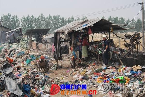 回收垃圾塑料加工污染严重 邓州市多部门收费默许其非法生产 - 邓州门户网|邓州网 - 7.jpg