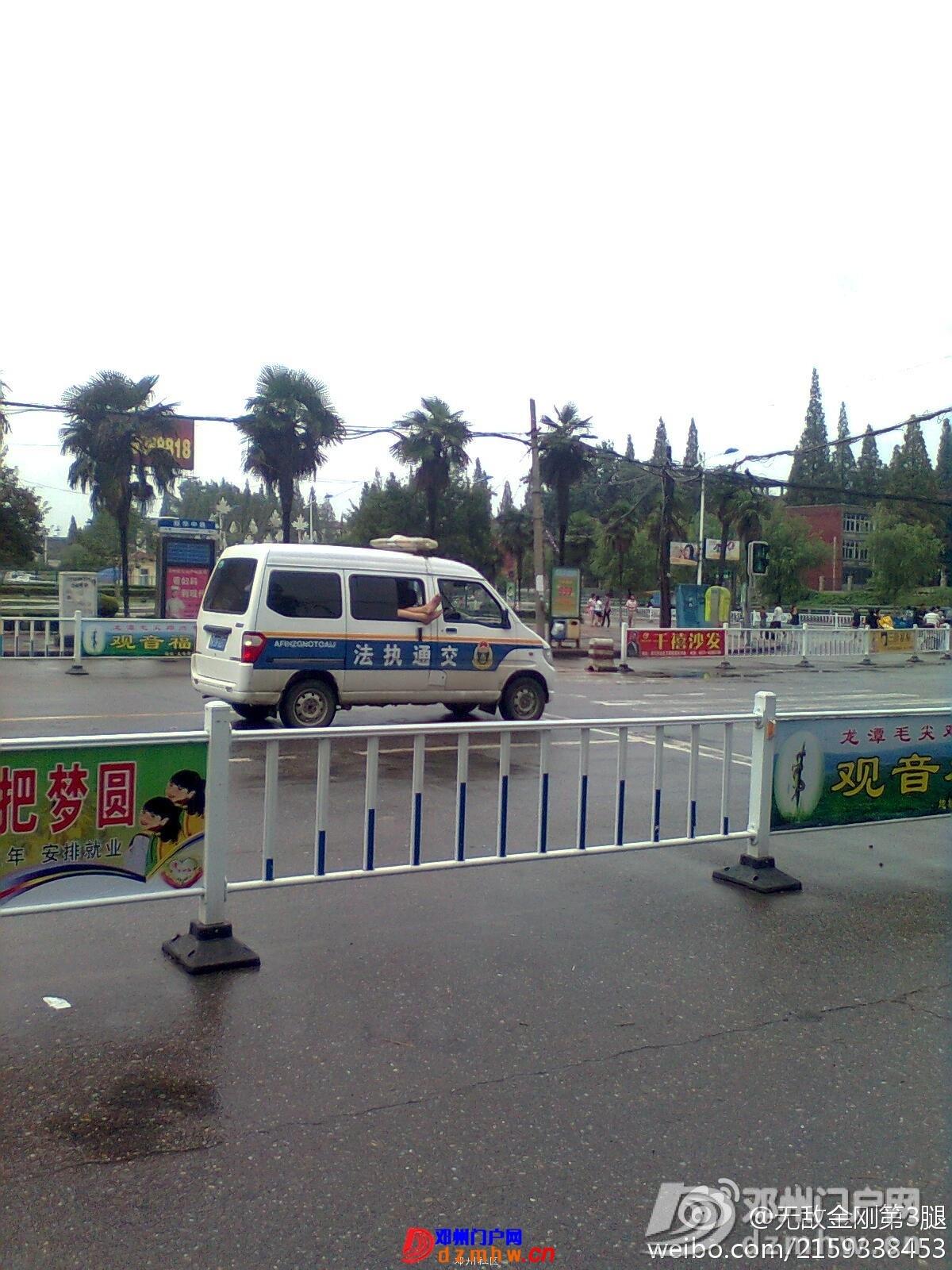 超给力的邓州交通执法车,当时我就吓傻了 - 邓州门户网|邓州网 - 1.jpg