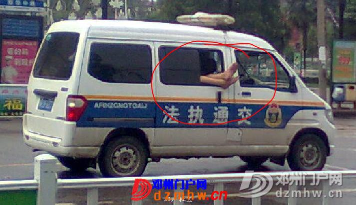 超给力的邓州交通执法车,当时我就吓傻了 - 邓州门户网|邓州网 - 1.PNG