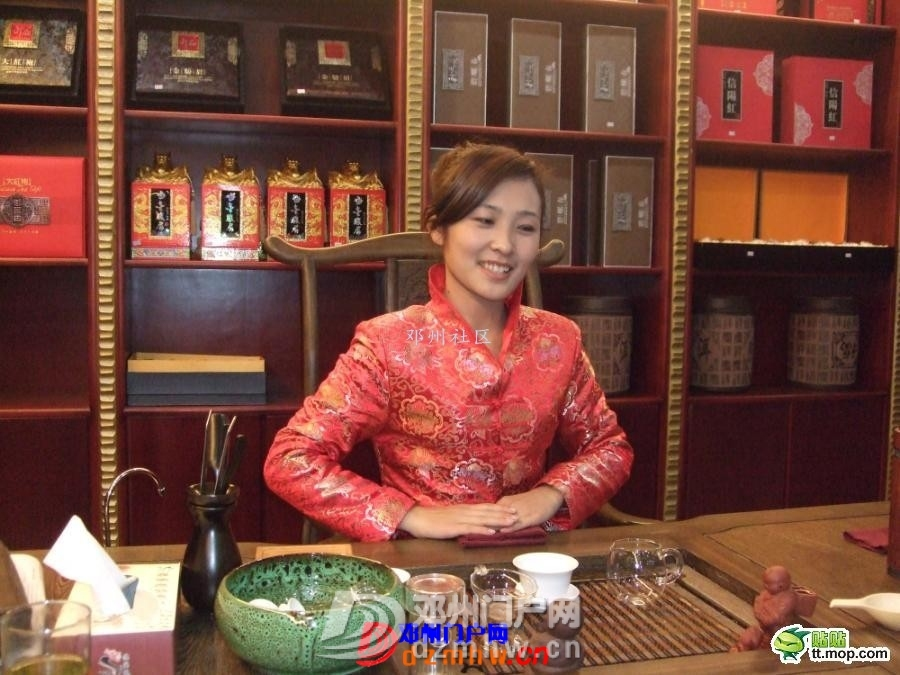 德艺龙茶缘道品茶 - 邓州门户网|邓州网 - 12896353015721259.jpg