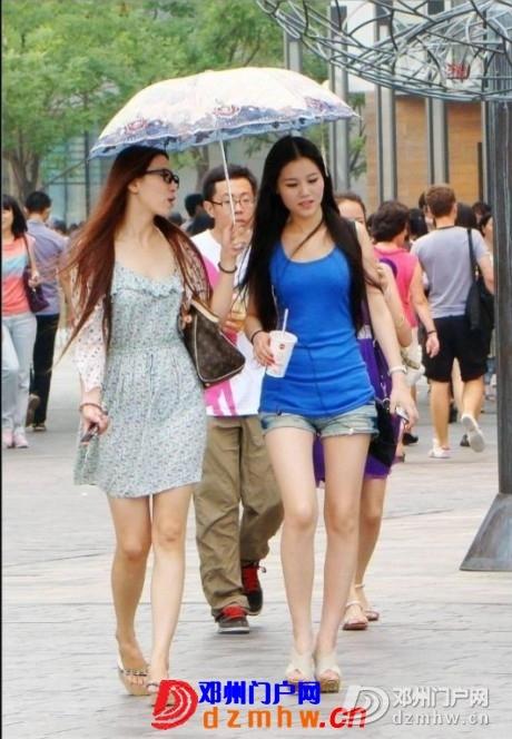 夏天快到了,街头妹子短裙上阵露美腿,回复查看压箱底的! - 邓州门户网 邓州网 - 460.jpg