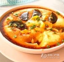 教你做好吃的鸡蛋 - 邓州门户网|邓州网 - 1372924439.jpeg
