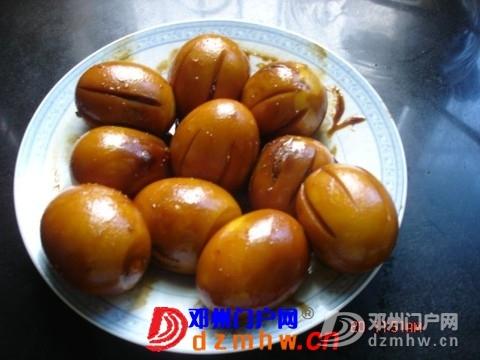 教你做好吃的鸡蛋 - 邓州门户网 邓州网 - 1372924659.jpeg