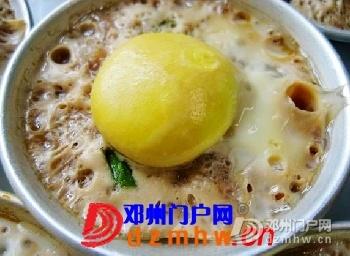 教你做好吃的鸡蛋 - 邓州门户网|邓州网 - 1372924711.jpeg
