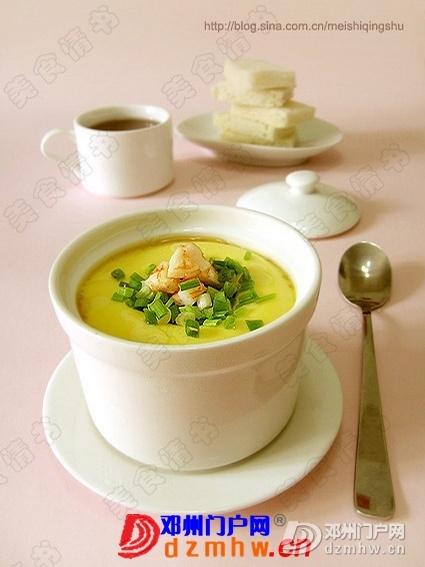 教你做好吃的鸡蛋 - 邓州门户网 邓州网 - 1372924935.jpeg