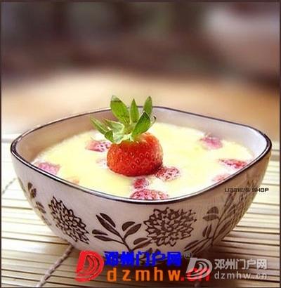 教你做好吃的鸡蛋 - 邓州门户网 邓州网 - 1372925150.jpeg