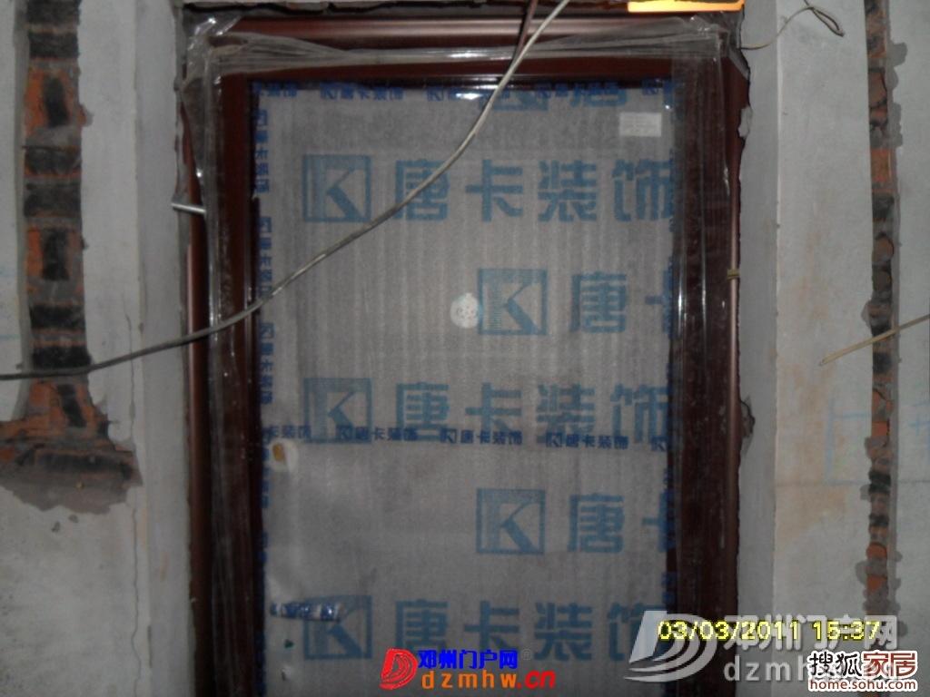 本次装修简介,水电材料入场验收 - 邓州门户网 邓州网 - a_61360731.jpg
