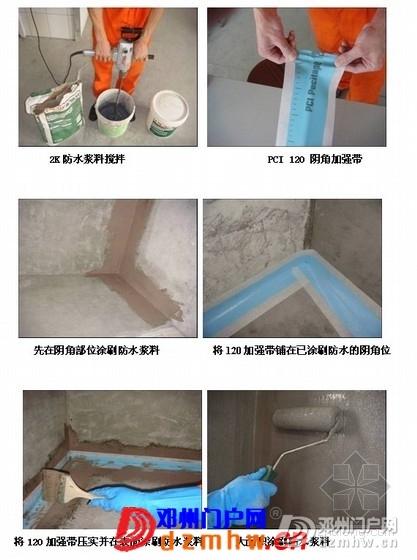 泳池和池岸专用瓷砖铺贴施工工艺 - 邓州门户网|邓州网 - 1373333758.jpeg