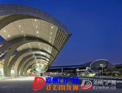 世界十大奇特机场 造型独特创意无限 - 邓州门户网|邓州网 - 20121219100508323.jpg