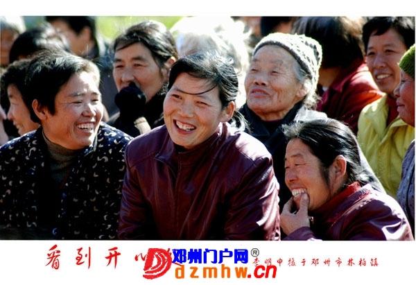 李明申摄影获奖作品欣赏(之一) - 邓州门户网|邓州网 - 2013051517294338.jpg