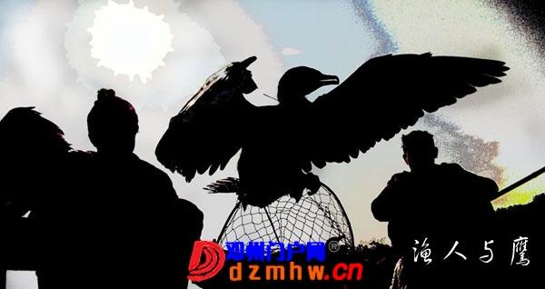 李明申摄影获奖作品欣赏(之一) - 邓州门户网|邓州网 - 2013051517345805.jpg