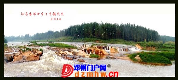 李明申摄影获奖作品欣赏(之一) - 邓州门户网|邓州网 - 2013051517343516.jpg