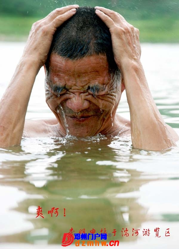 李明申摄影获奖作品欣赏(之一) - 邓州门户网|邓州网 - 2013051517404244.jpg