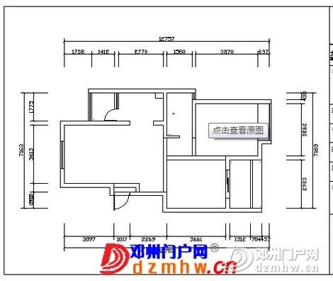分享一下我家刚装完的图片 - 邓州门户网|邓州网 - 162355bm9bo1hq1lx1uq5u.jpg