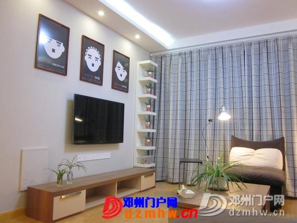 分享一下我家刚装完的图片 - 邓州门户网|邓州网 - 1210_772299_f84846751fbf1b7.jpg