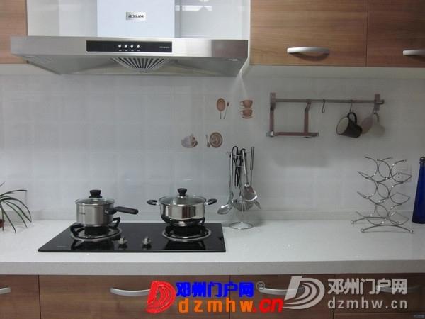 分享一下我家刚装完的图片 - 邓州门户网|邓州网 - 1210_772299_a4edf73ad0bb8fa.jpg