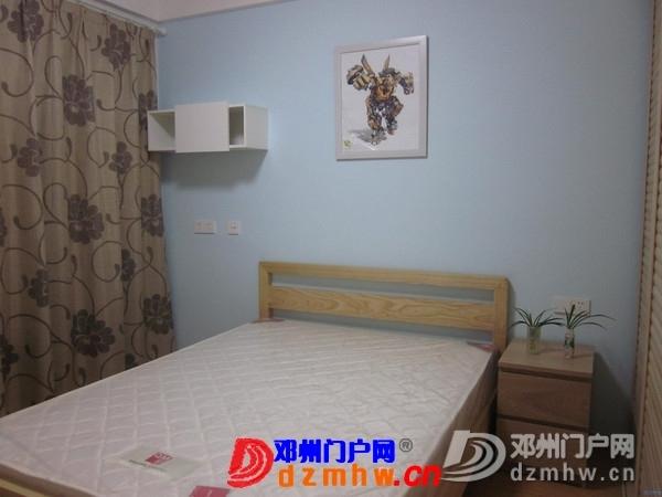 分享一下我家刚装完的图片 - 邓州门户网|邓州网 - 1210_772299_0d2850b41213f54.jpg