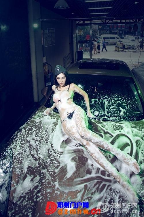 激情夏日洗车房车模照 - 邓州门户网|邓州网 - 1340507_398873.jpg