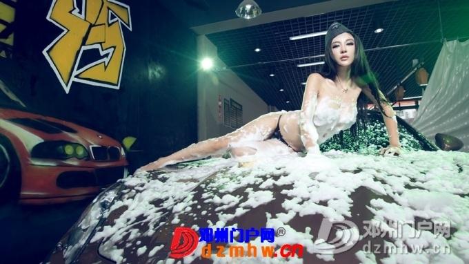 激情夏日洗车房车模照 - 邓州门户网|邓州网 - 1340503_433271.jpg