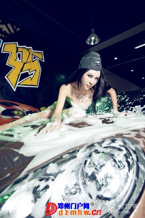激情夏日洗车房车模照 - 邓州门户网|邓州网 - 1340505_999821.jpg